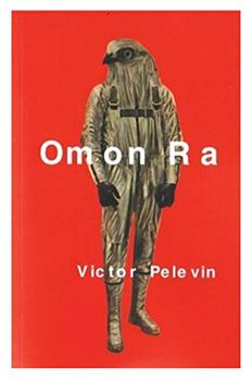 Omon Ra, Cover may vary book cover