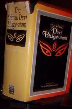 The Srimad Devi Bhagavatam book cover