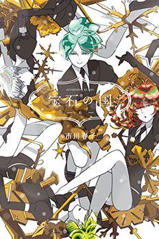 Land of the Lustrous, Vol. 6 book cover