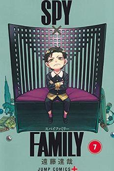 SPY×FAMILY 7 book cover