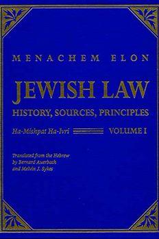 Jewish Law, 4-volume set book cover