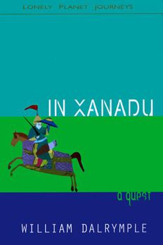 In Xanadu book cover
