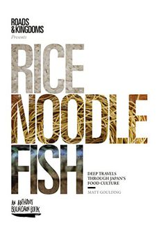 Rice, Noodle, Fish book cover