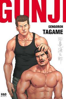 Gunji book cover