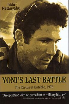 Yoni's Last Battle book cover