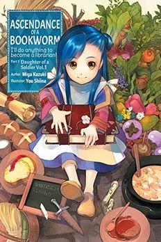 Ascendance of a Bookworm book cover