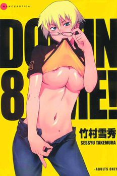 Domin-8 Me! book cover