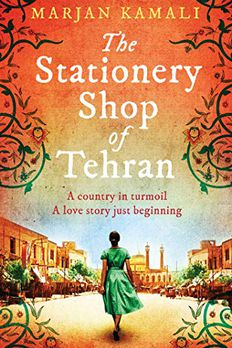 THE STATIONERY SHOP OF TEHRAN book cover
