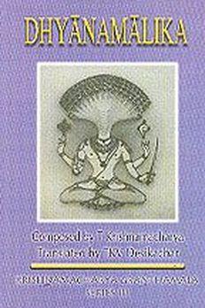 Dhyanamalika book cover