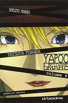 Yapoo book cover