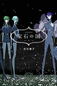 Land Of The Lustrous, Vol. 9 book cover