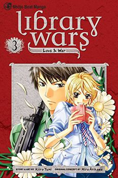 Library War 3 book cover