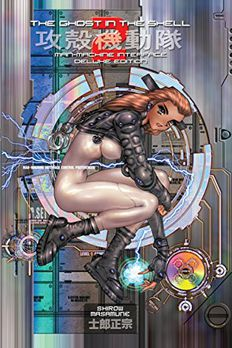 The Ghost in the Shell 2 book cover