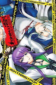 Shouji Sato Artworks Lightning Pop (Highschool of the Dead) book cover