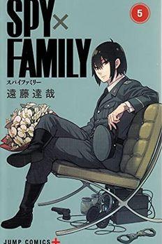 SPY×FAMILY 5 book cover