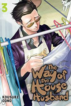 The Way of the Househusband, Vol. 3 book cover