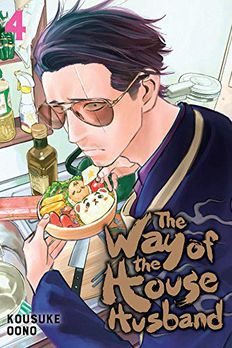 The Way of the Househusband, Vol. 4 book cover