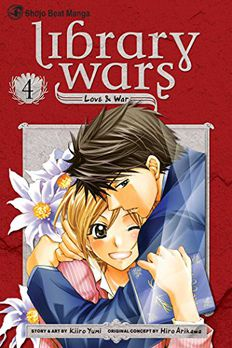 Library War 4 book cover