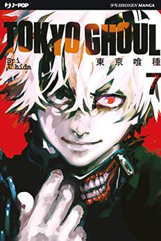 Tokyo Ghoul, Vol. 7 book cover