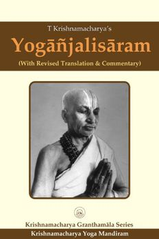 Yoganjalisaram book cover