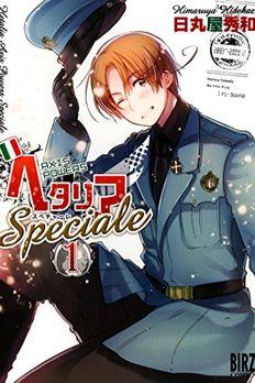 ヘタリア Axis Powers Speciale 1 book cover