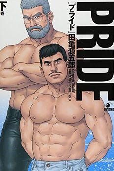 Pride, Volume 3 book cover