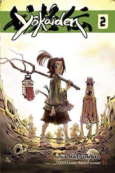 Yokaiden 2 book cover