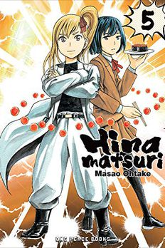 Hinamatsuri Volume 5 book cover