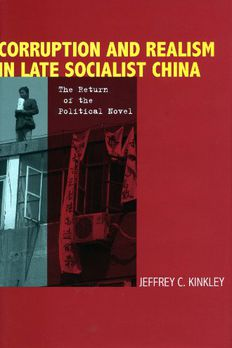 Corruption and Realism in Late Socialist China book cover