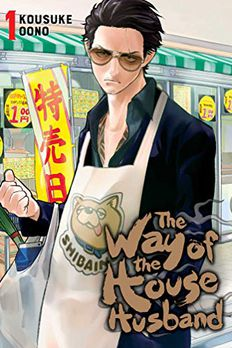 The Way of the Househusband, Vol. 1 book cover