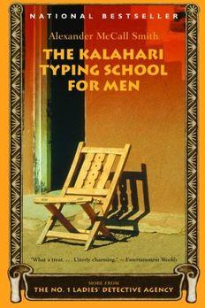 The Kalahari Typing School for Men book cover