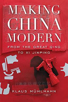 Making China Modern book cover