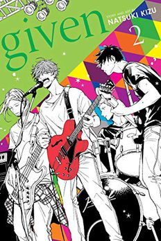 Given, Vol. 2 book cover