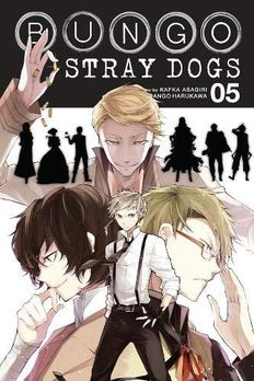 Bungo Stray Dogs, Vol. 5 book cover