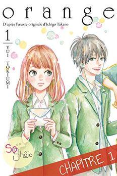 Orange Tome 1 book cover