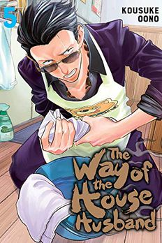 The Way of the Househusband, Vol. 5 book cover