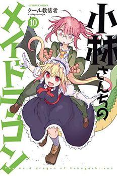 小林さんちのメイドラゴン 10 [Kobayashi-san Chi no Maid Dragon 10] book cover