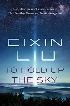 To Hold Up the Sky book cover
