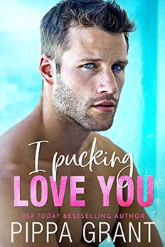 I Pucking Love You book cover