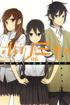ホリミヤ 6 book cover