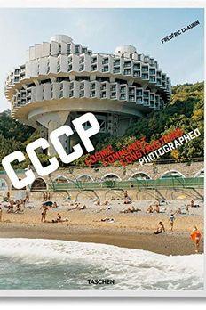 Frédéric Chaubin. Cosmic Communist Constructions Photographed book cover