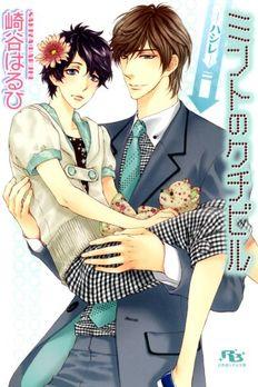 ミントのクチビル―ハシレ― [Minto no Kuchibiru book cover