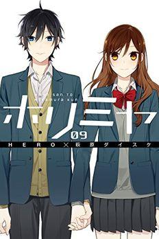 ホリミヤ 9 book cover