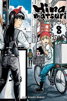 Hinamatsuri, Vol. 8 book cover