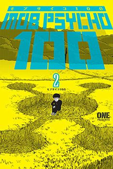 Mob Psycho 100, Volume 2 book cover