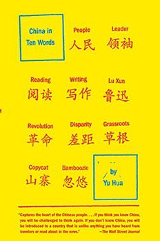 China in Ten Words book cover
