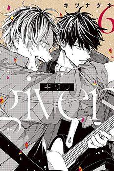 ギヴン 6 [Given 6] book cover