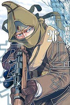 ゴールデンカムイ 26 book cover