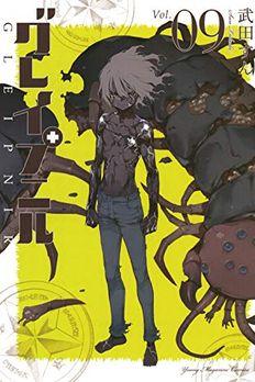 グレイプニル 9 book cover