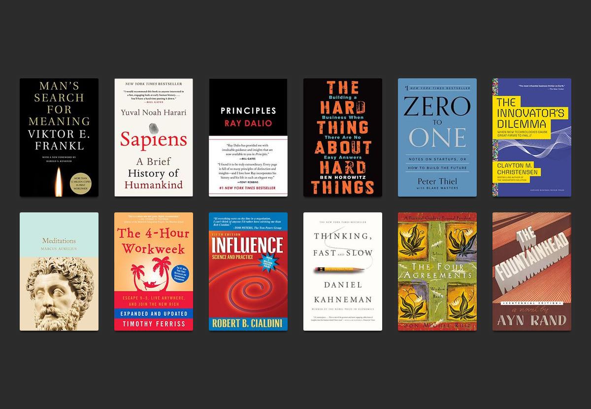 Самые рекомендуемые книги